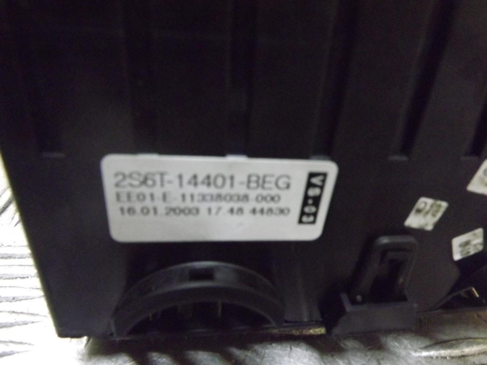 efefa6e9-e7c4-423e-9262-4e8e8eacfa03 Where Is The Fuse Box On Ford Fiesta Mk on
